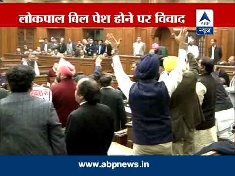 Delhi Assembly rejects introduction of Jan Lokpal Bill klip izle