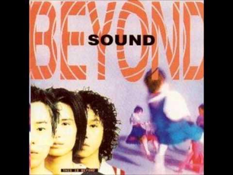 Beyond - Sound