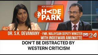 Dr. S. K. Devamany joins Indeewari Amuwatte @HydePark on Ada Derana 24
