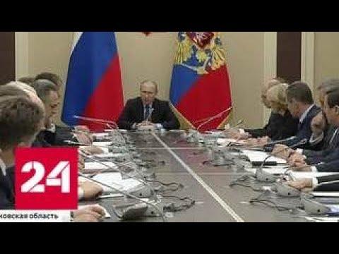 Закон для 20 миллионов граждан: кому снизят налоги и спишут долги - Россия 24