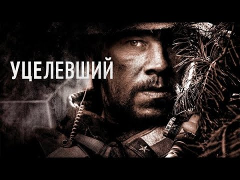 боевики американские на русском HD★ Супер фильм новый боевик смотрите |кино