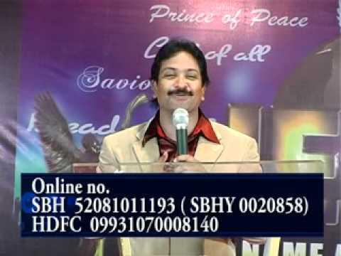 Rev. Dr. V Rangaraju - Sajeeva Swaram (Prayer - Part 6) 2 of...