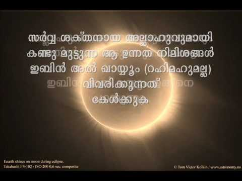 Malayalam Bible For Windows 8 - free download suggestions