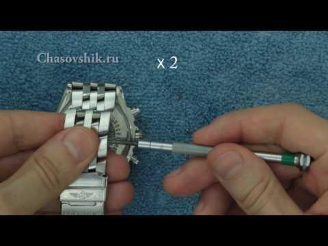 Видео как снять браслет