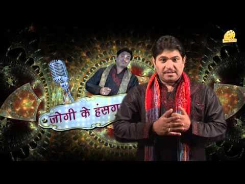 Jogi Ka Hasya Hungama - Garbhvati Mahila video