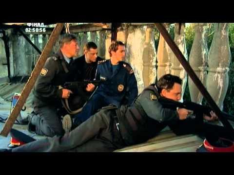 Сериал Шахта (Россия) серия 4
