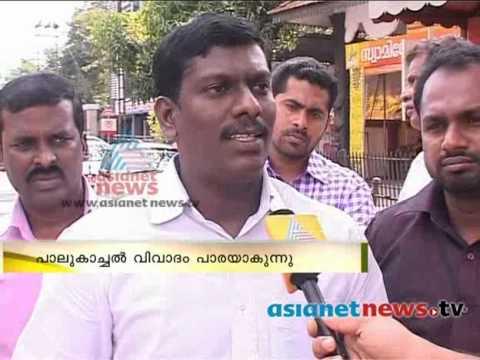Kerala Election 2014 : Cotroversy flex board in Mavelikara