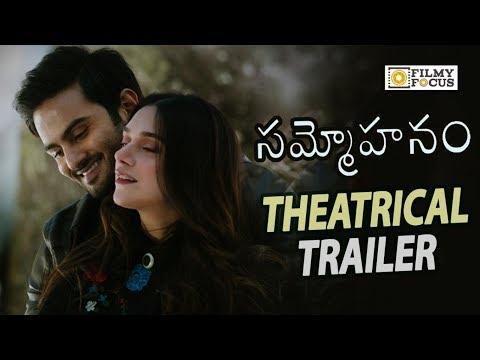 Sammohanam Movie Theatrical Trailer || Sudheer Babu, Aditi Rao Hydari - Filmyfocus.com