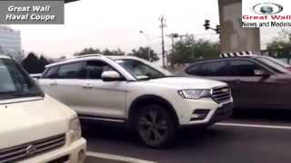 Новый Great Wall Haval Coupe 2015