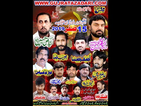 ???? Live Majlis-Aza | 15 Safar 2019 | Tarikha Gujrat ( www.Gujratazadari.com)