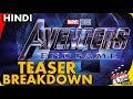 AVENGERS 4 ENDGAME - Official Trailer Breakdown [Explained In Hindi]