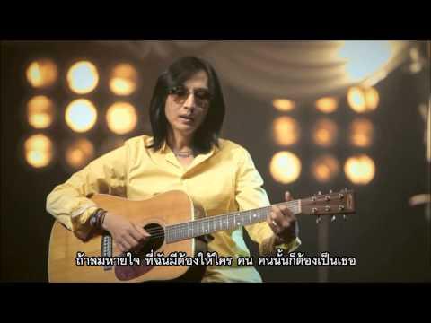 หญิงเดียวในใจ : เวสป้า อาร์ สยาม [official Mv] video