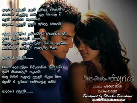 Sinhala Songs - Collection 020 video