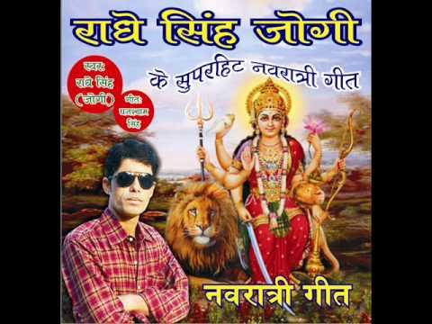 SUPER HIT BHAKTI BHOJPURI D.J.SONG Bajela Rum Jhum Navratri...