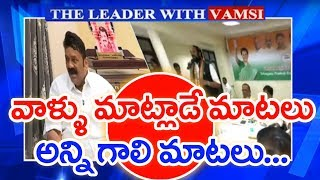 Talasani Srinivas Yadav Reveals About Congress Govt Pending Projects | #TheLeaderWithVamsi