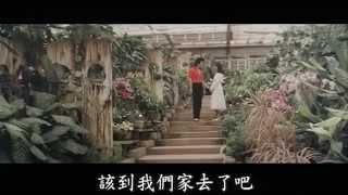 Old Taiwan movies