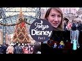 Tokyo Disneyland Part 1! Castle, Main Street, Peter Pan and Small World!