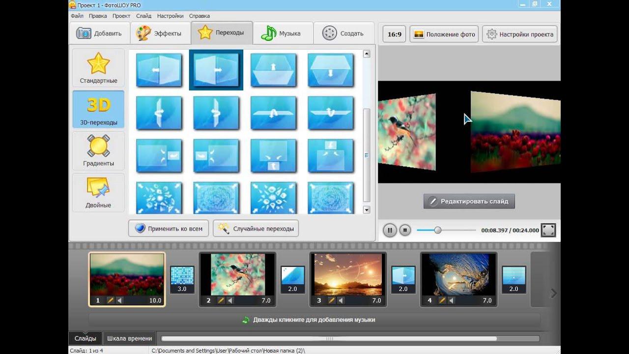 Программа Для Создания Видео Из Фото С Музыкой На Андроид
