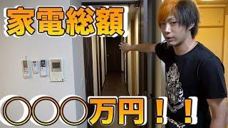 【新居公開】最新家電盛りだくさん!てつや家ルームツアー!!(前編)