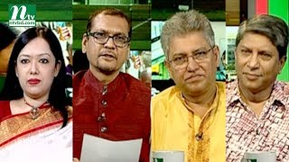 Ei Somoy | এই সময় | EP 2774 | Talk Show | News & Current Affairs