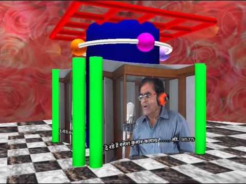 Jis Dil Mein Basa Tha Pyar Tera - Saheli - Mukesh- By Ramesh...