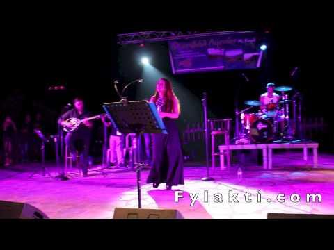 Μελίνα Ασλανίδου - Η επιμονή σου | Συναυλία Λίμνη Σμοκόβου 29-8-14 - fylakti.com