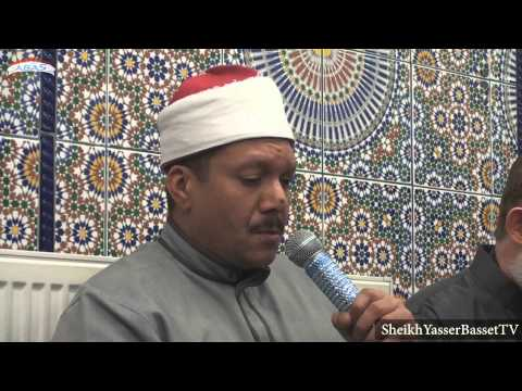 Must Listen! | Qari Yasir Abdul Basit | Surah Ahzab And Duha شيخ ياسر عبد الباسط video