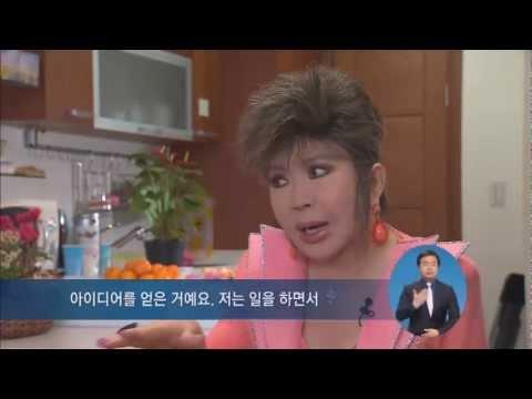 Dr. Tae Yun Kim on Educational Broadcasting System (EBS) News in Seoul Korea