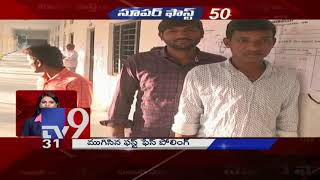 Super fast 50 || Speed News || 21-01-2019