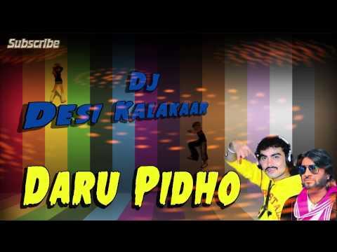 daru Pidho Popular Gujarati Song || Dj Desi Kalakaar 2015 || Devkumar Aseda, Ramji Ahir video