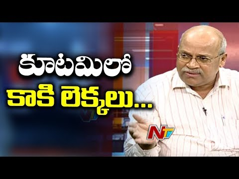 Special Debate over Uttam Kumar Reddy Comments on Andhra Leaders Rule in Telangana | NTV