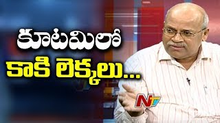 Special Debate over Uttam Kumar Reddy Comments on Andhra Leaders Rule in Telangana | NTV
