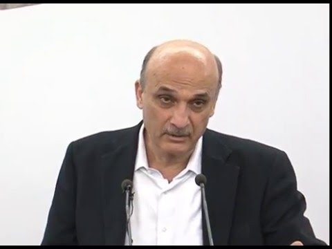 Samir Geagea meets Banks Association delegation
