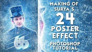 Random everything viral videos viyoutube 24 suryas poster effect blue version photoshop tutorial mutualgrid altavistaventures Images