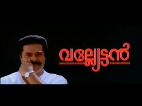 Valyettan Malayalam Full Movie video