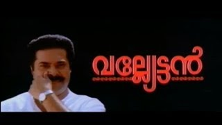 Seniors - Valyettan Malayalam Full Movie