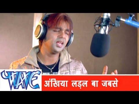 अँखिया लड़ल बा Ankhiya Ladal Ba Jab Se - Sainya Ke Sath Madhaiya - Pawan Singh - Bhojpuri Songs thumbnail