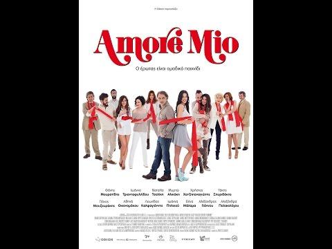 Watch Amore Mio (2015) Online Free Putlocker