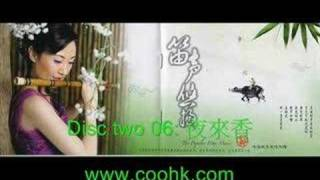 Famous Chinese Folk songs by Dizi, Gu Zheng, Erhu MU705coohk