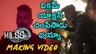 Mr. kk Movie Making Video  Vikram, Akshara Hassan || Mr KK Trailer |