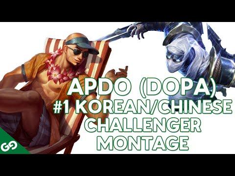 Apdo(dopa) #1 Korean chinese Challenger Montage  몽타주  蒙太奇 video