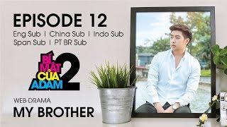 Boy Love Web-drama | MY BROTHER - EP12  | EngSub | ChinaSub | IndoSub | SpanSub | PTSub | OFFICIAL