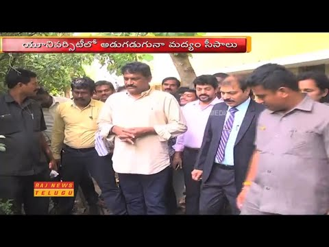 Ganta Srinivasa Rao Inspected Andhra University, found alcohol bottles in campus