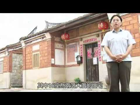 [行動解說員]金門國家公園-山后中堡