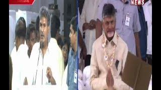 MP Kesineni Nani Speech At CM Chandrababu Naidu Dharma Porata Deeksha At Vijayawada