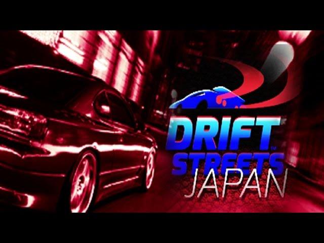 Руководство запуска: Drift Streets Japan по сети