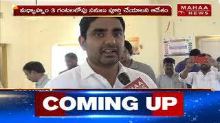 We Are Moving People To Safe Places Says IT Minister Nara Lokesh | Face To Face