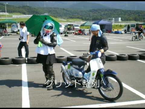 【初音ミク】メイドでメイトがレースしてみた【cubcup日本GP】 Music Videos
