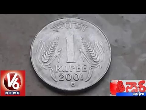 The Indian rupee gained 3 paise against the doller - Teenmaar News