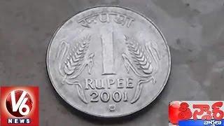 The Indian rupee gained 3 paise against the Dollar - Teenmaar News